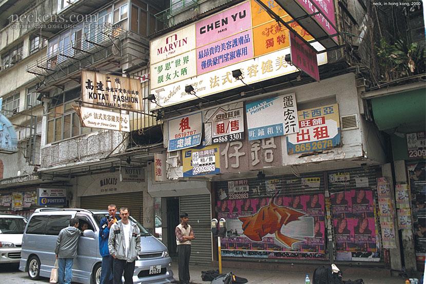 Hanoi Road, 2000